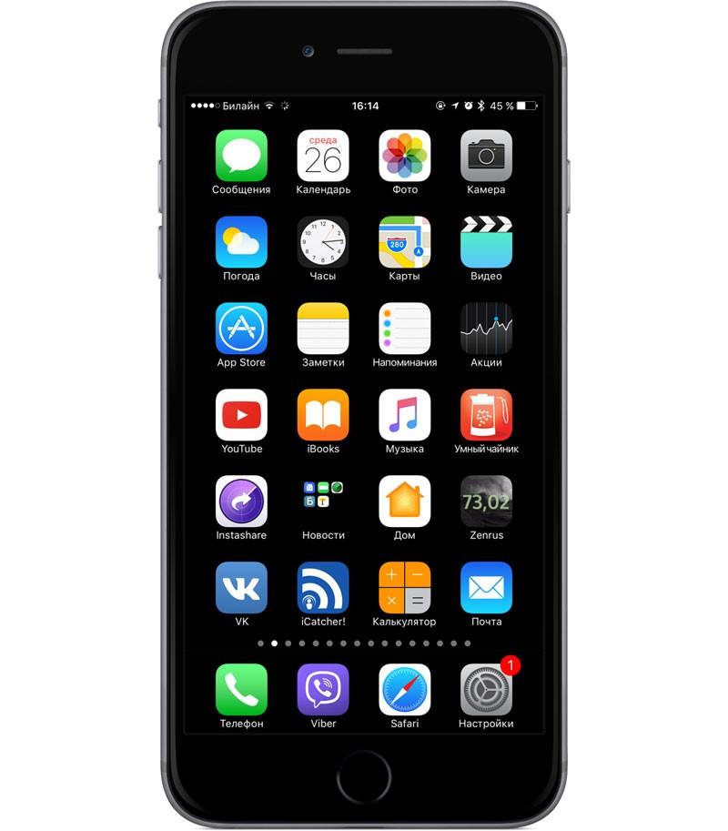 iOS 10.2