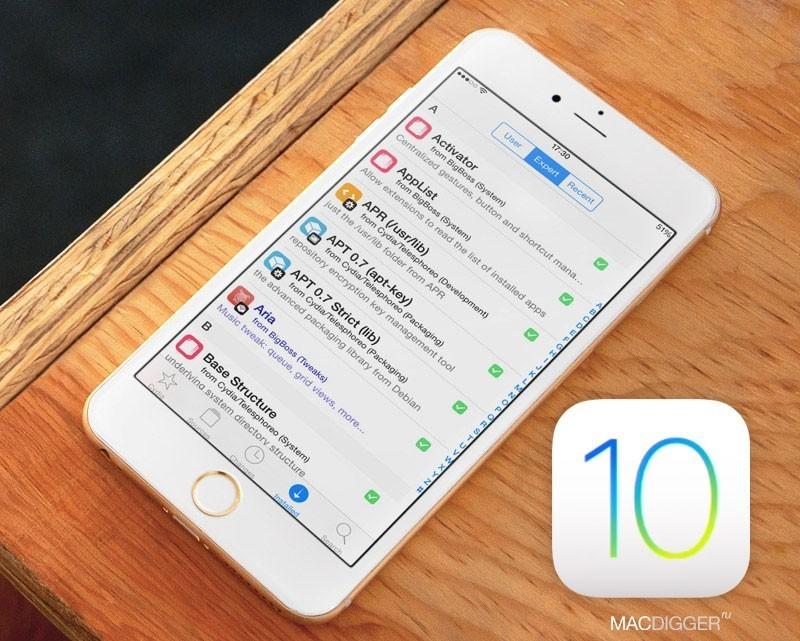 Cydia для iOS 10