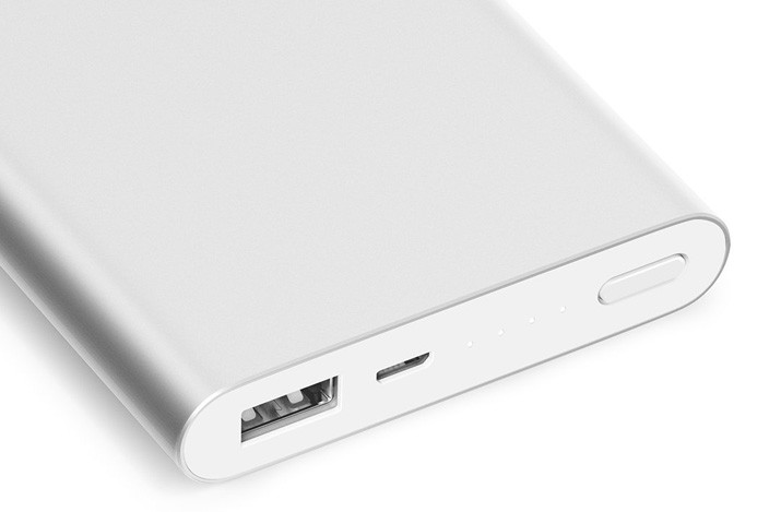 Mi Mobile Power Bank 2