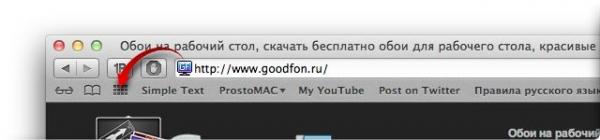 Перетаскивание ссылки на кнопку Top Sites