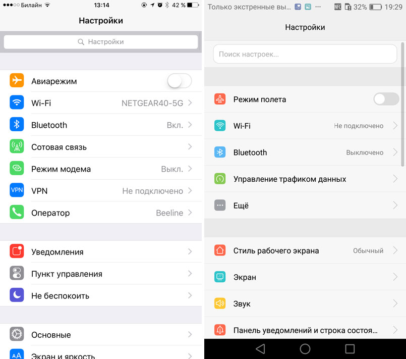 Переход с Android на iOS