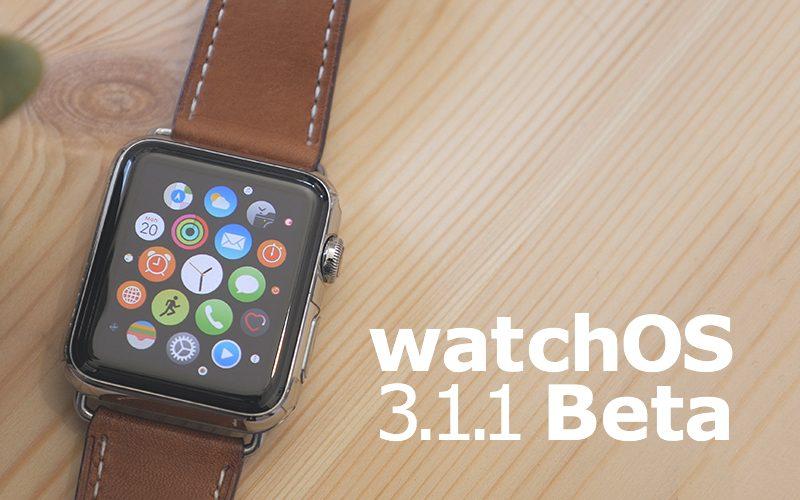 watchOS 3.1.1