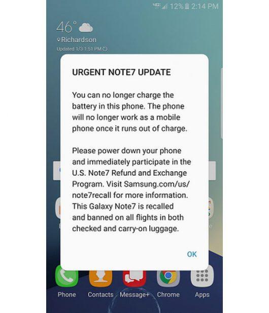 обновление Samsung Galaxy Note 7