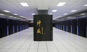 Строительство суперкомпьютеров