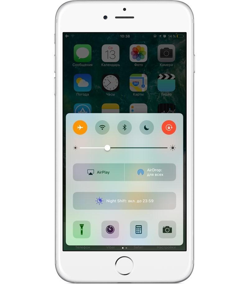 Быстрая зарядка iPhone