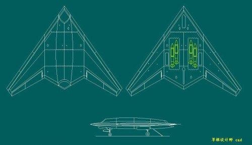 Конструкция беспилотника