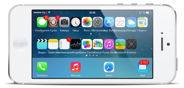 приложения iPhone 7
