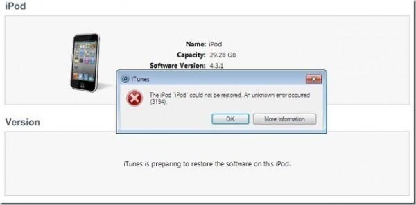 ошибка 3194 в iTunes