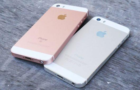 Как не купить устаревший iPhone 5s