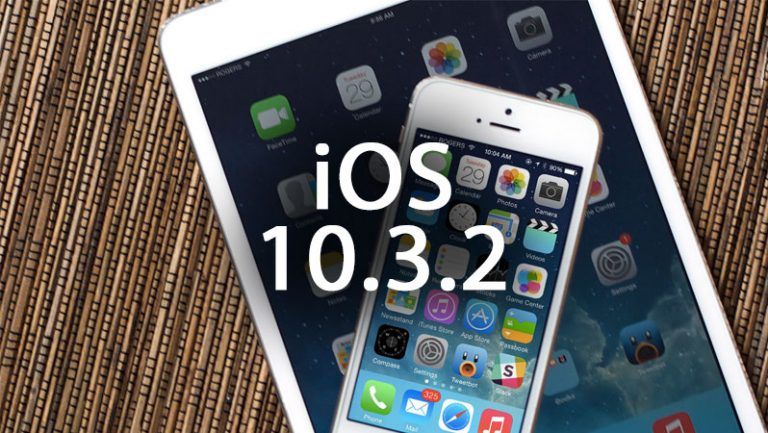 iOS 10.3.2 beta 1 для iPhone