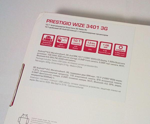 Коробка с Prestigio Wize 3401 3G