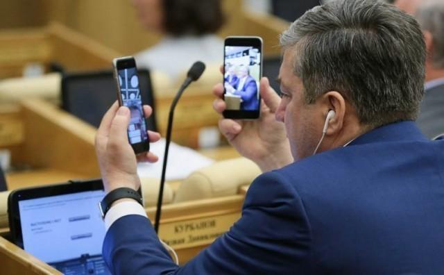 роуминг по России