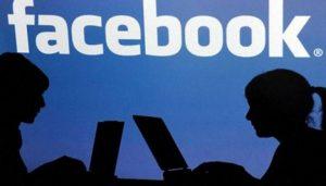Facebook будет блокировать фото