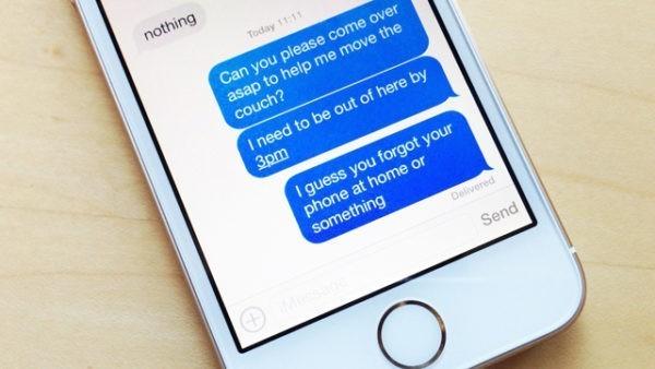 найти сообщение на iPhone и iPad