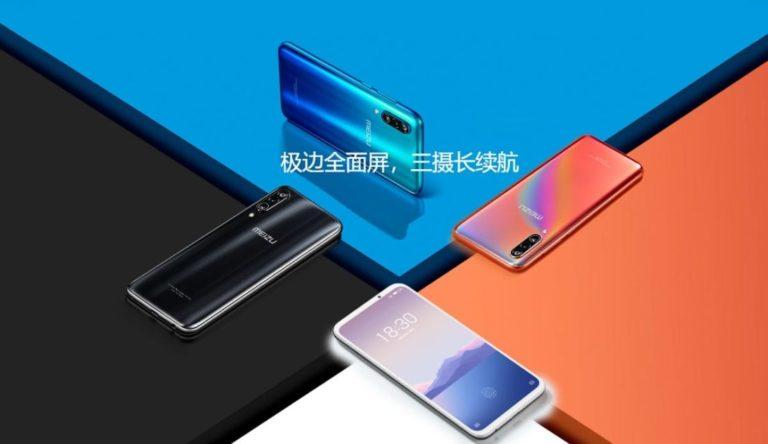 смартфон Meizu 16T